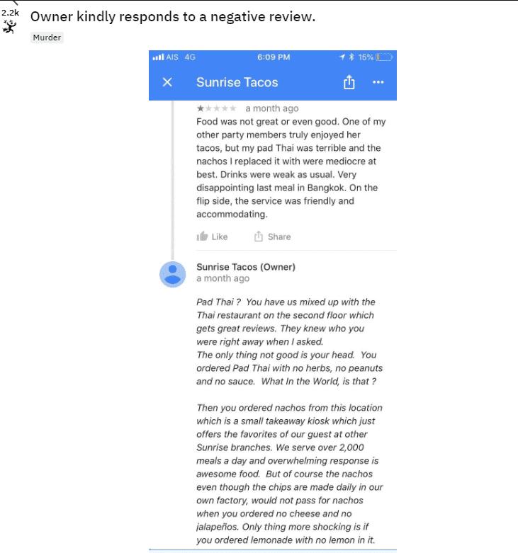 Reddit thread on company feedback